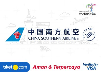 airlines-chinasouthernair-flight-ticket-banner-2