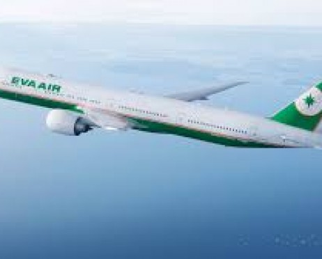Evaair Evaair Flight Ticket Promo Price Tiket Com