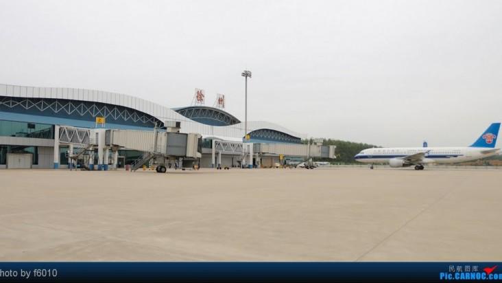 Foto Bandara di Xuzhou Guanyin Shuanggou