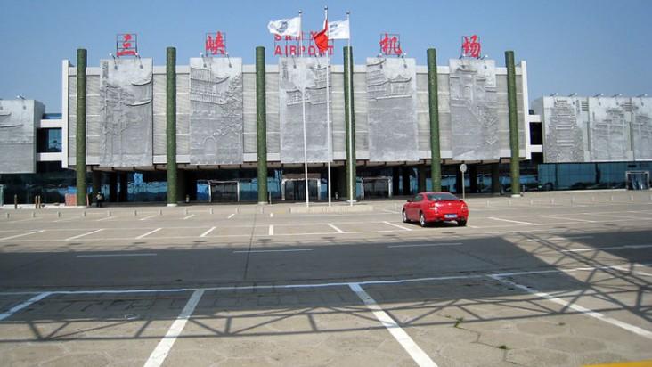 Foto Bandara di Yichang Sanxia Yichang