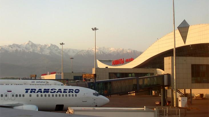 Foto Bandara di Almaty  Almaty
