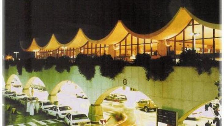 Foto Bandara di King Abdulaziz Jeddah