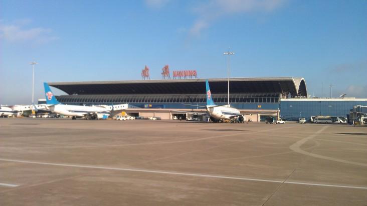 Foto Bandara di Nanning Wuxu Nanning