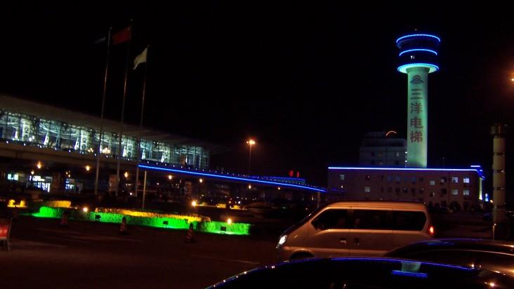 Foto Bandara di Shenyang Shenyang