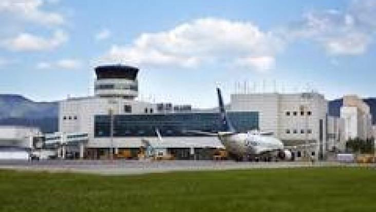 Foto Bandara di Ulsan  Ulsan