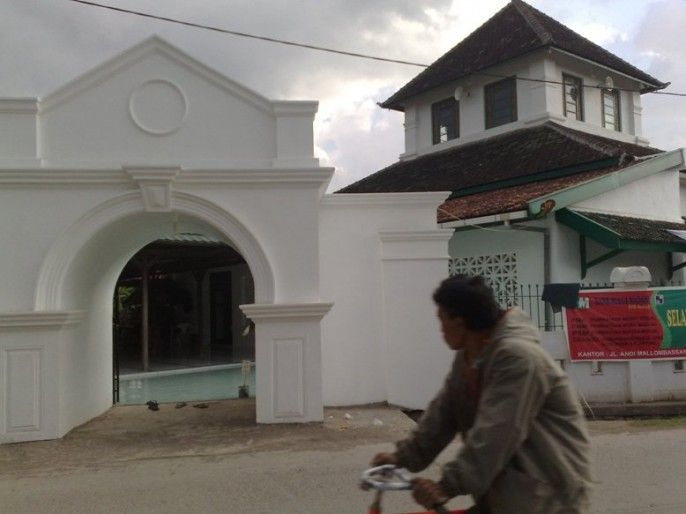 Masjid Tua Katangka