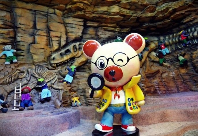 harga tiket Admission to Teddy Bear Museum