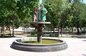 Taman Anjuk Ladang