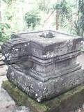 Arca Banteng
