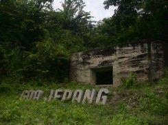 Gua Jepang di Yogyakarta