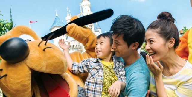 Hong Kong Disneyland Play and Dine Ticket Combo