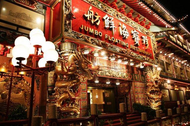 Jumbo Kingdom DimSum Lunch Voucher