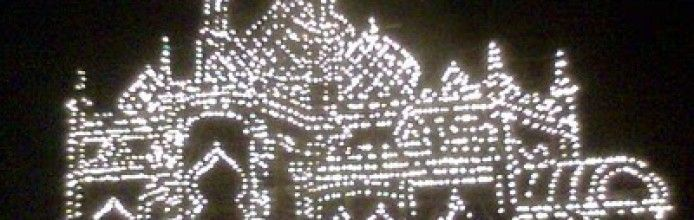 Festival Lampu Colok - Bengkalis