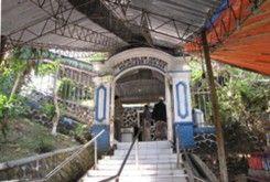 Makam Dalem Cikundul