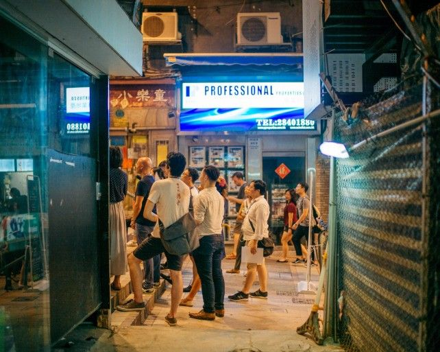Local Experience - Kowloon Night Tour