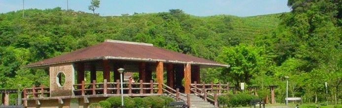 Ade Irma Suryani Park