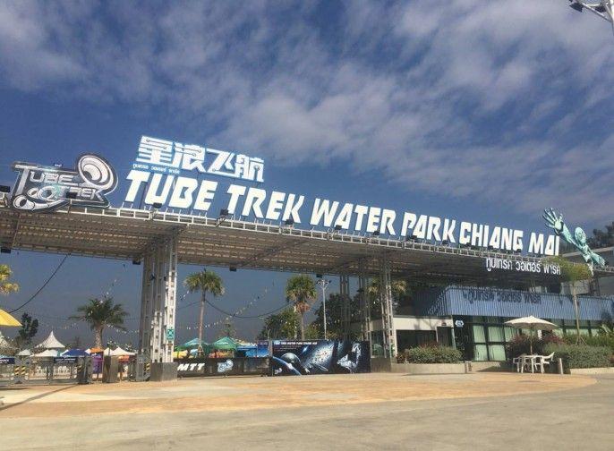 harga tiket Tube Trek Water Park Chiang Mai Admission