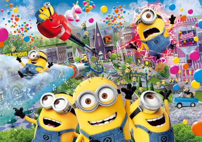 Universal Studios Japan Admission E-ticket