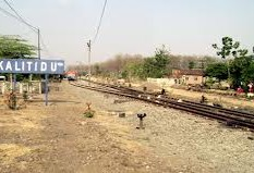 Objek Wisata Stasiun Kalitidu